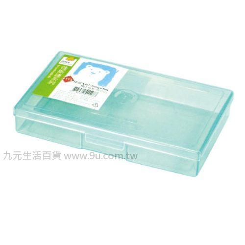【九元生活百貨】佳斯捷 4112 飛卡02收納盒 置物盒 整理盒