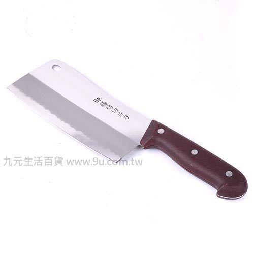【九元生活百貨】御膳坊切片刀(角) 片刀 料理刀 菜刀
