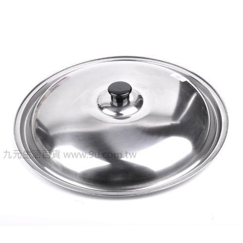【九元生活百貨】#430不鏽鋼鍋蓋-30cm 20人份內鍋蓋 鍋蓋