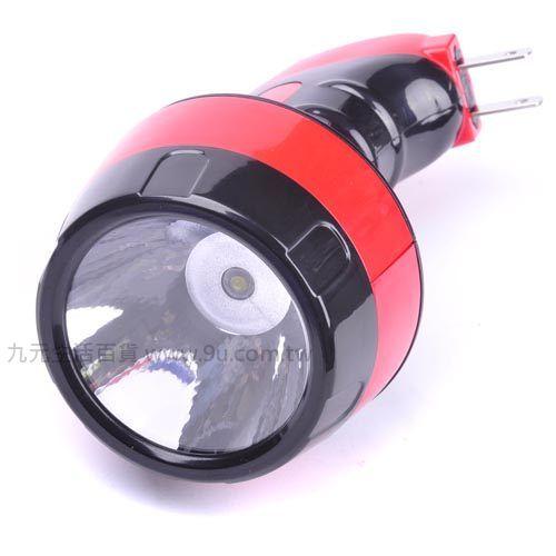 【九元生活百貨】生活家2507充電式探照燈 照明燈 手電筒