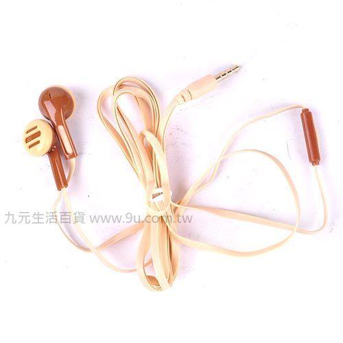 【九元生活百貨】M62麥克風耳機 耳機