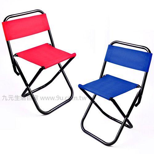 【九元生活百貨】中靠背椅 摺疊椅