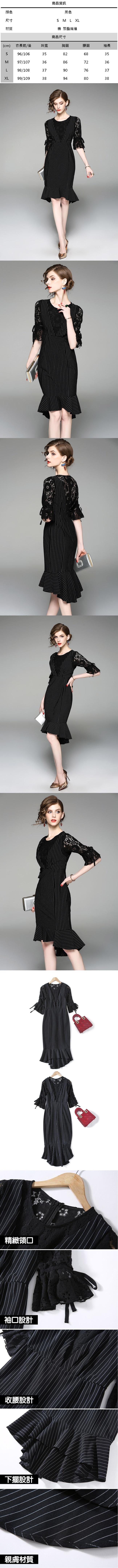 長袖洋裝-鏤空蕾絲拼接繡花女連身裙