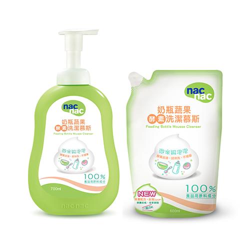 nac nac - 奶瓶蔬果酵素洗潔慕斯 1罐700ml+1補充包600ml