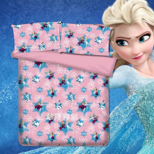 單人被套【FROZEN冰雪奇緣】正版DISNEY迪士尼公主授權台灣製MIT ELSA ~華隆寢飾