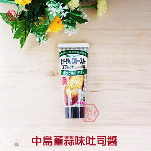 《加軒》中島董吐司醬-蒜味