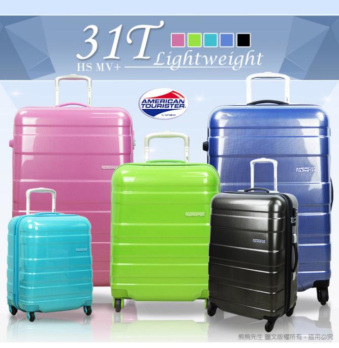 《熊熊先生》下殺69折新秀麗 行李箱/登機箱 美國旅行者18吋31T(青翠綠/亮麗紫/天空藍 限定)