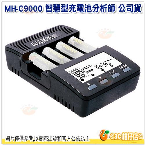 POWEREX MH-C9000 智慧型 充電池容量分析師 鎳氫充電器 活化電池 電力顯示