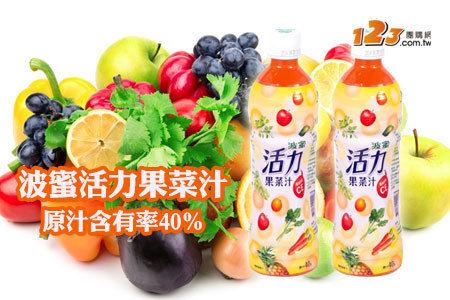 波蜜活力果菜汁500ml(24入/箱)【合迷雅好物商城】