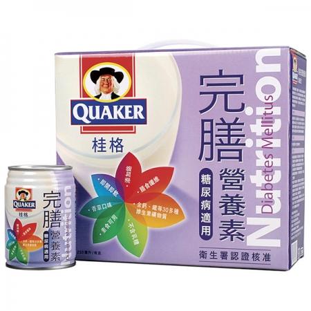 桂格完膳營養素-糖尿病 (250ml*6罐)【合迷雅好物商城】