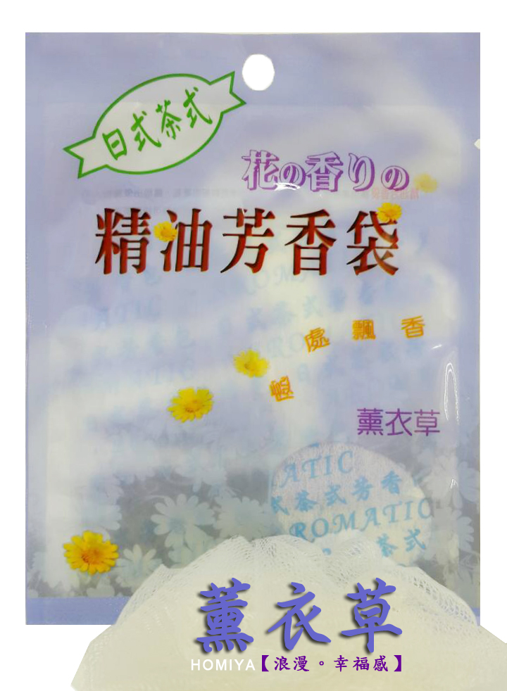 日式精油芳香袋12g-薰衣草【合迷雅好物商城】