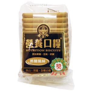 ●掬水軒營養口糧-黑糖110g/包【合迷雅好物商城】