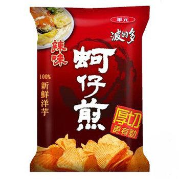 波的多厚切辣味蚵仔煎洋芋片57g(10包/箱) 【合迷雅好物商城】