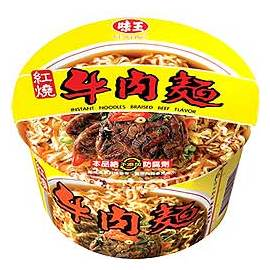 味王紅燒牛肉麵紙碗裝--3碗/組【合迷雅好物商城】