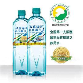 台鹽海洋鹼性離子水1500ml-1箱(12瓶)【合迷雅好物商城】