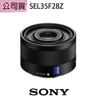 贈【日本KENKO Zeta 49mm L-41 UV 究極版 超薄框多層度膜頂級保護鏡+LENSPEN LP-1清潔拭鏡筆】【SONY】卡爾蔡司 E 35mm F2.8 ZA 定焦鏡(公司貨)
