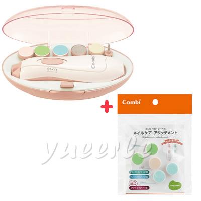 【悅兒樂婦幼用品?】Combi 康貝 親子電動磨甲機+專用替換磨片