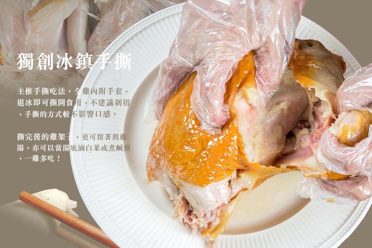 蘋果日報年菜入選推薦悶燻野放土雞