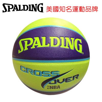 永昌文具【SPALDING】 斯伯丁 Cross Over系列 SPA74519 籃球 綠/紫 7號 /個