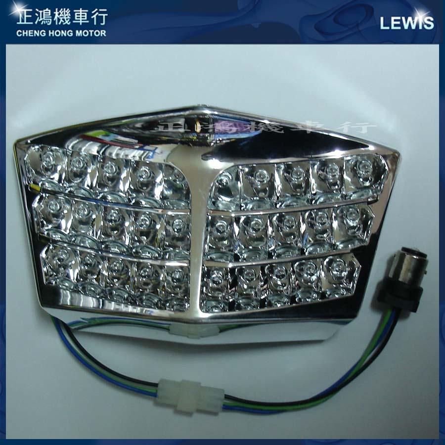 正鴻機車行 新勁戰 LED後燈