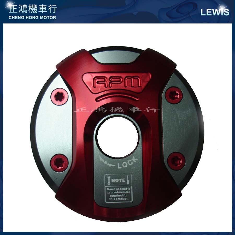 正鴻機車行 RPM油箱蓋 BWS 125