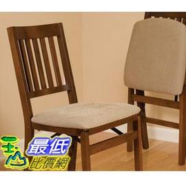 [COSCO代購 如果沒搶到鄭重道歉] Stakmore 實木折疊椅 (2張) W899431