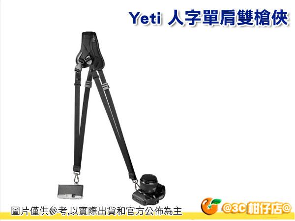 BlackRapid Yeti 人字單肩雙槍俠 單肩雙機減壓背帶 RS2DC-1AL Yeti相機背帶 公司貨