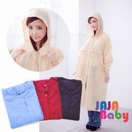 ●橘永親子●加高擋片日本時尚雨衣 風衣 風雨衣-有四色K1004