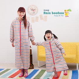 ●Rainbooboo雨滴寶寶●三色條紋 無毒親子雨衣 / 兒童雨衣〈兒童〉【 G1048】