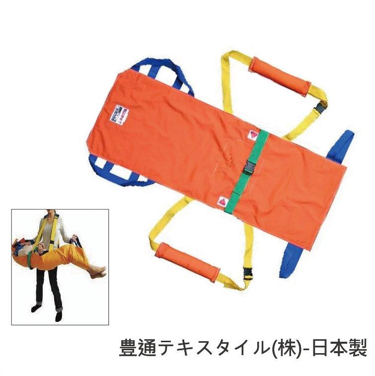 [部份預購] 移位帶 - 醫用 入浴用 多功能 輸送帶 背負移動帶 日本製/台灣製[S0582、O0487]
