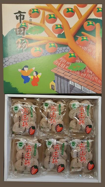 【免運!】Q彈好吃日本市田柿餅【6包裝/1盒】原價2090打折後1890元