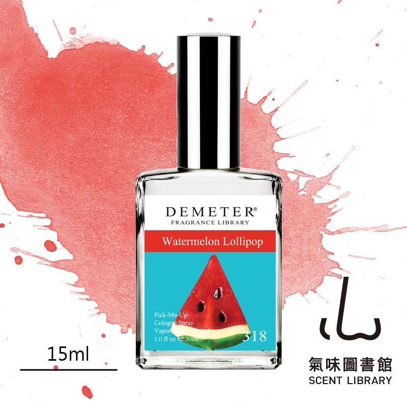 【氣味圖書館】Watermelon Lollipop 西瓜棒棒糖 情境香水 15ml