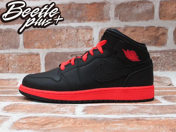 BEETLE PLUS 全新 台灣未發 NIKE AIR JORDAN 1 MID GS 3M 反光 黑橘 黑紅 喬丹 童鞋 554725-043 D-054
