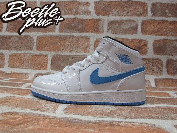 BEETLE PLUS NIKE AIR JORDAN 1 MID GS 11代 白藍 北卡藍 傳奇藍 女鞋 554725-127