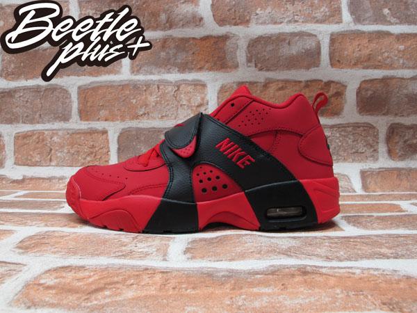 Cheap Nike Air Max Thea Jacquard Australia