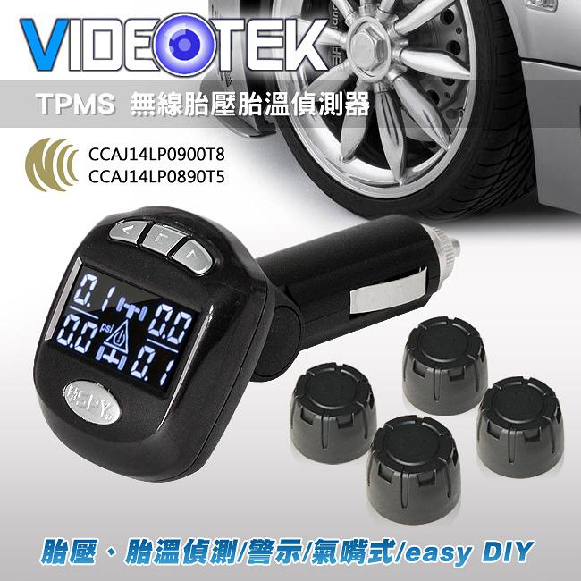 【限時優惠】維迪歐 SPY 506 TPMS 無線胎壓胎溫偵測器