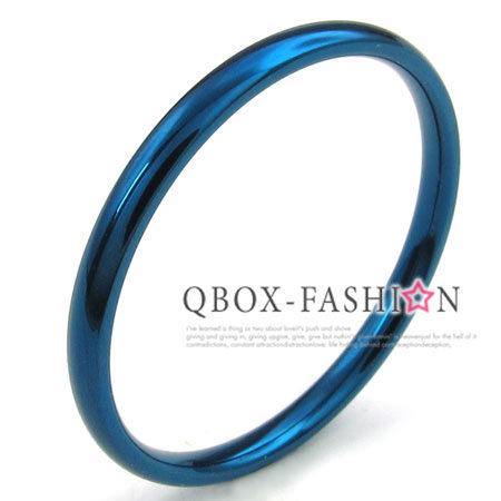 《 QBOX 》FASHION 飾品【W10023309】精緻個性素面細版藍色316L鈦鋼戒指/戒環(0.2cm)