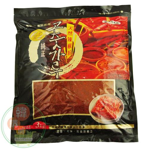 【韓購網】韓國辣椒粉★B級粗粉3kg裝★韓國原裝進口,做韓式泡菜一定要用的啦 !
