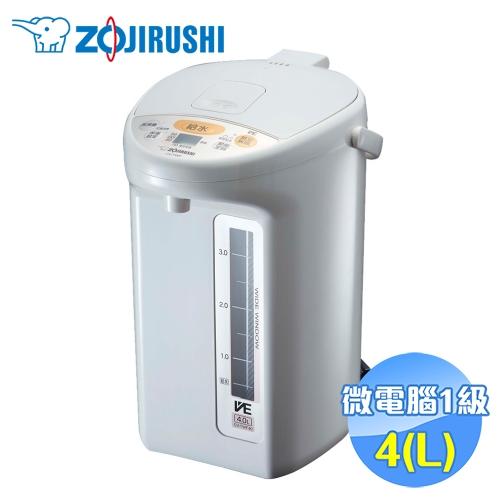 象印 Zojirushi 4公升 SuperVE真空省電微電腦電動熱水瓶 CV-TWF40