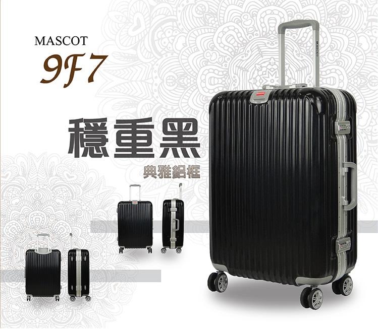 《熊熊先生》9F7 旅行箱/行李箱/拉桿箱 26吋 TSA密碼鎖 雙排輪飛機輪 ABS+PC