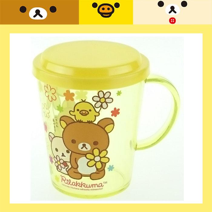 大田倉 日本進口正版 拉拉熊 懶懶熊 輕鬆小熊 塑膠杯 水杯 茶杯 漱口杯 附蓋子 240ML 463066