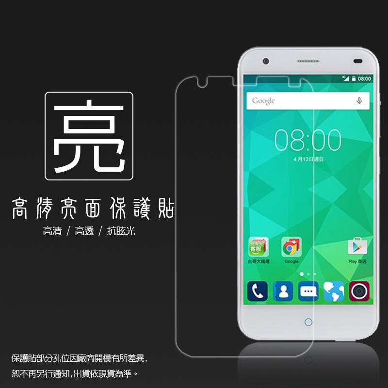 亮面螢幕保護貼 台灣大哥大 TWM Amazing X6 保護貼