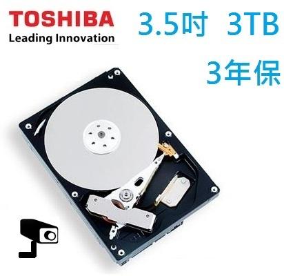 東芝 3TB 3.5吋 SATAIII 監控型硬碟機 (DT01ABA300V)