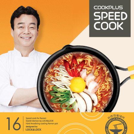 韓國 LOCK&LOCK 單柄陶瓷拉麵燉鍋 16cm 樂扣 Speed Cook 快煮鍋 不沾鍋【N201729】