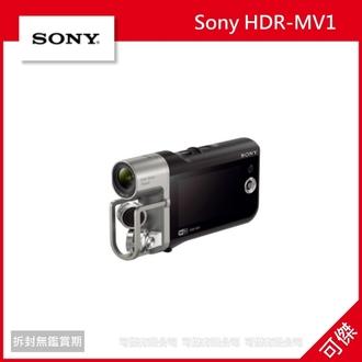 補貨中 可傑 Sony HDR-MV1 錄音攝影機 超廣角 蔡司 WiFi 專業錄音 DV 公司貨