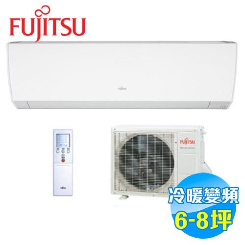 富士通 Fujitsu 變頻冷暖 一對一分離式冷氣 M系列 ASCG-40LMT / AOCG-40LMT