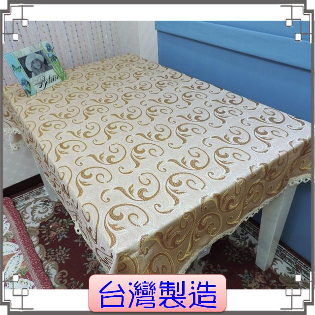 台灣製造桌巾《大吉大利-金》鄉村風緹花桌布 桌巾 床尾巾 沙發巾 萬用巾 電視櫃蓋布◤彩虹森林◥