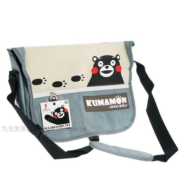 【九元生活百貨】熊本熊 腳印側背包/小 書包 Kumamon