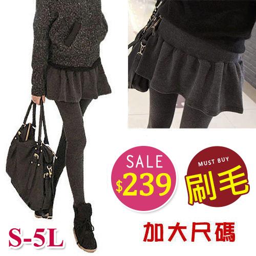 BOBO小中大尺碼【1660】中腰刷毛假二件百摺裙內搭褲-S-5L-共2色