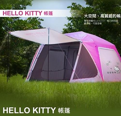 佳冠居家~Hello Kitty 六人露營帳篷~ 超大空間 可容納6個大人 圓頂帳遮陽抗UV 超輕量7.5公斤 295x245x185cm